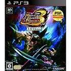 PS3 Monster Hunter Portable 3rd HD Ver. (Sony Playstation 3, 2011