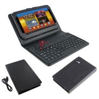 Bluetooth Silicone Keyboard With Case For Samsung Galaxy Tab 2 7