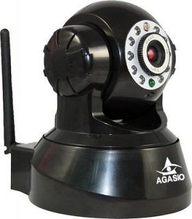 wireless surveillance camera system in Security Cameras