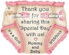 BABY SHOWER PARTY FAVOR GIFT TAGS, SHAPED LIKE BABY CUTE