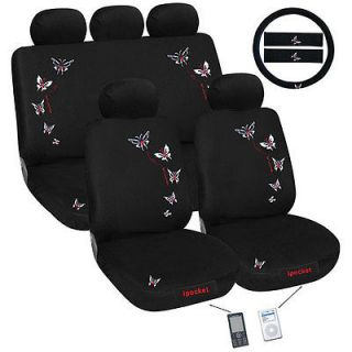 Butterfly Car Seat Cover Set Universal Fit