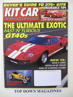 Specialty Car Magazine Kit Car January 1994 The Exotic