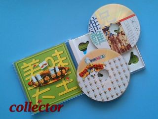 Mia (TVB Drama) OST CD + Gallen Lo Old Time Buddy   Karaoke VCD 1997