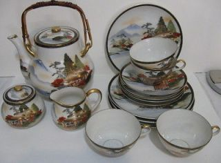 Antique Japanese Geisha Lithophane Tea Set Tea Pot Cream Sugar Cup