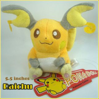 Raichu Plush Soft Toy Nintendo Stuffed Animal Figure Collectible 5.5