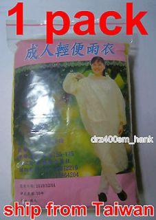 Pack Adult Temporary Plastic Pocket Raincoat Outdoor Reusable Rain