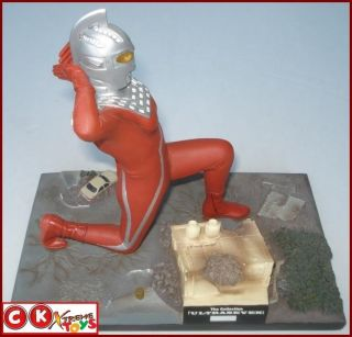 Seven The Collection Series #1 Plastic Artist AKIRA IBARAKI Ultraseven