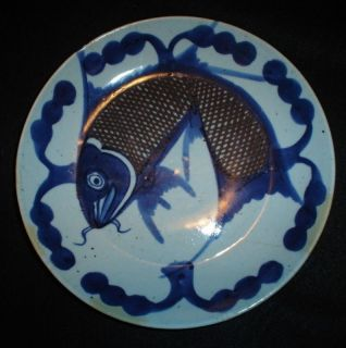 Antique Chinese Ming Style Ceramic Fish Plate/Bowl