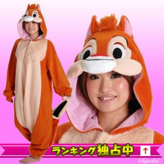 SAZAC Official Disney Chip and Dale Dale Fleece Kigurumi Costume
