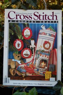Stitch & Country Crafts July August 1986 Christmas Stocking Ornament