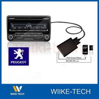 Peugeot iPod iPhone Aux Interface Adapter kits  207 307 308 407 607