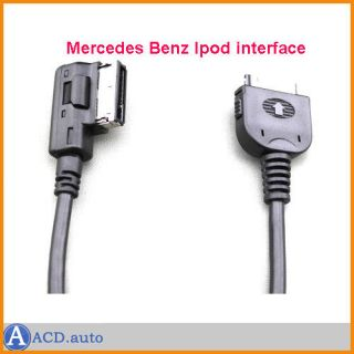 MERCEDES BENZ B 6 7 82 4527 B67824527 iPOD iPHONE AUX INPUT LEAD