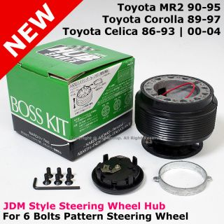 AE86 Corolla Celica MR2 Steering Wheel Hub boss kit (Fits 1991 MR2)