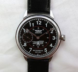 Rare Russian USSR watch MOLNIA AVIATOR Nesterov 1887 1914 18 jewels