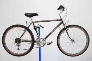 Vintage Univega Alpina Uno Mountain Bicycle Bike Sugino SR Sakae
