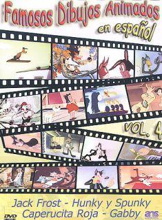 Famosos Dibujos Animados En Espanol, Vol. 4 DVD