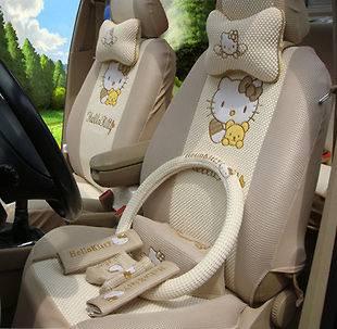 HelloKitty Auto Car Rear Front Rear Seat Cover Cushion 19pc Car Set