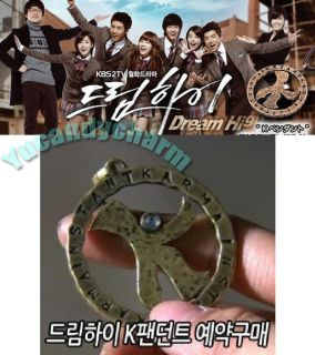 Korean Drama Dream High 2PM Kim Hyun Joong K Lucky Star Instant Karma