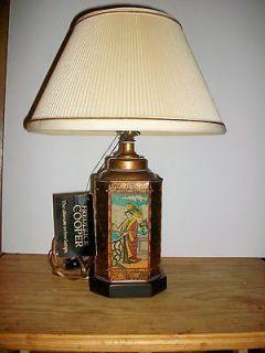 Cooper vintage beautiful oriental asian design brass (?) table lamp