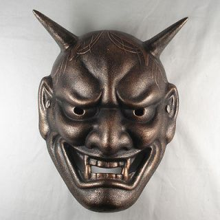 Copper color Resin Japanese Buddhist Evil Oni Noh Hannya Mask With