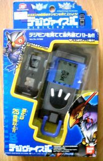 DIGIMON Digital Monsters BLACK DIGIVICE IC Data Link + IC Card RARE