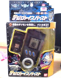 digimon digivice in Digimon