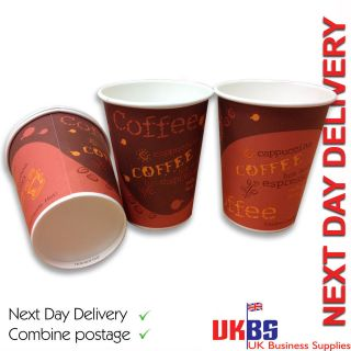 8oz Solo Bistro Disposable Paper Hot Coffee Tea Cups NEXT DAY DELIVERY