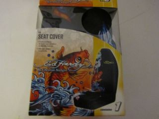 NEW ED HARDY KOI FISH SEAT COVER BY CHRISTIAN AUDIGIER