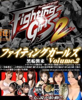 female wrestling dvds in DVDs & Movies