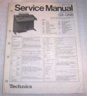 TECHNICS SX GN6 ELECTRONIC ORGAN SERVICE MANUAL