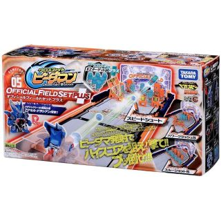 Takara B Daman Cross Fight CB 05 Game Tool Field Set Plus *New*