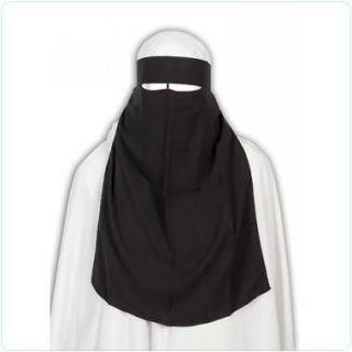 Black 1 layer Niqab veil burqa face cover Hijab Abaya