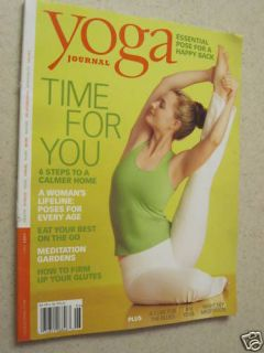 2007 YOGA Journal Happy Back Calmer Home Firm Glutes