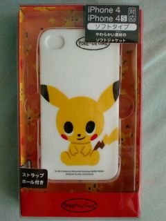 Pokemon Center Limited POKEMON TIME PIKACHU Soft Type TPU Jacket for