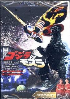 New Godzilla VS Mothra The Battle for Earth Japan Thai DVD English