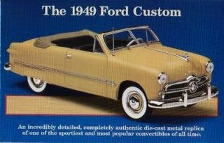listed Brochure for DANBURY MINT The 1949 Ford Custom Convertible