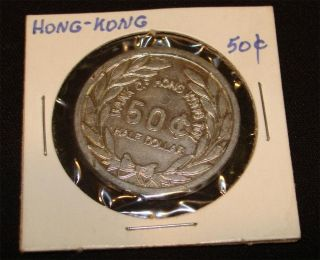 of Hong Kong Toy 50 Cents Half Dollar Of, For & By the People Coin