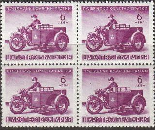 Stamp Bulgaria SC Q07 Block 1941 WWII Parcel Motorcycle Motor Bike