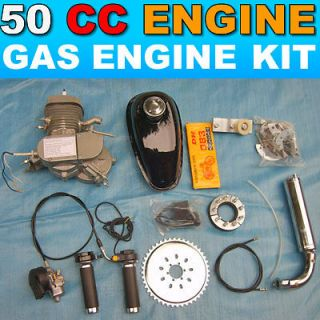 50CC 2 Stroke E Bike 49 Engine Kit GAS Motor Motorized power cyclingr