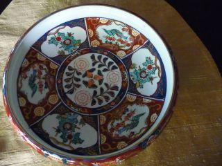 Gold Imari hand painted bowl Japan 9+ inch diameter