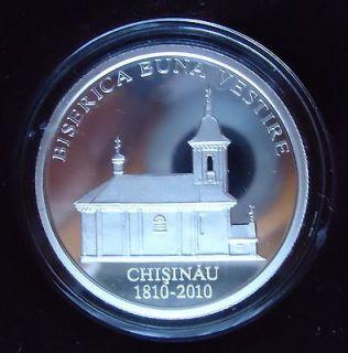 Moldova 2010 Annunciation Church 50 Lei 999/1000 Silver Coin Box & COA