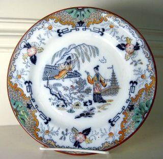 Petrus Regout Oriental Design TIMOR 8 1/4 Plate approx 1870s