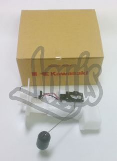 kawasaki brute force 750 fuel pump in ATV Parts