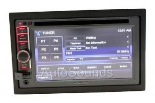 Kenwood DOUBLE DIN DDX319 DVD/CD/ Multimedia Player Pandora Control