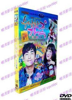 / Suspicious Family / 수상한 가족   Korean (Drama, 2012) Boxset