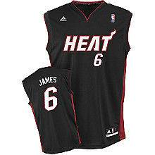 lebron james jersey in Clothing,