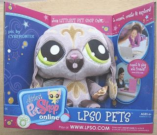 New Littlest Pet Shop LPSO Pets Plum Long Ear Puppy Dog Sealed New