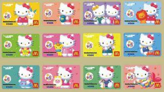 M01037 China phone cards Mcdonalds Hello Kitty 12pcs