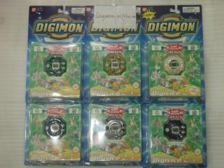 Digimon Digivice 2.5 ( D2 ) season1 Digital Monster NEW Original
