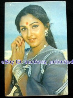 Bollywood Actor Jaya Prada   India yesteryear Star  Rare Old Post card